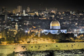 Temple Mount, Jerusalem — Stock Photo