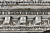 Ancient Temple Decoration, Pompeii — Stock Photo