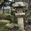 Stock Photo: Lantern In KasugShinto Shrine