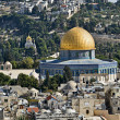 Temple Mount, Jerusalem - Stock Photo