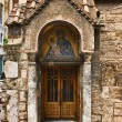 Church Door - Foto de Stock  