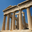 Parthenon - Foto de Stock