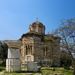 Holy Apostles Church In Athens, Greece — Stock Photo