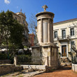 Athenian square - Stock Photo