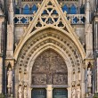 Neuer Dom portal, Linz, Austria — Stock Photo #2793368