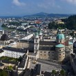 Panoramic view over Salzburg, Austria - Stock Photo