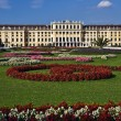 Schonbrunn Palace  gardens, Vienna — Photo