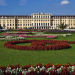 Schonbrunn Palace  gardens, Vienna - Stock Photo