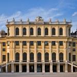 Schonbrunn Palace facade, Vienna — Stock Photo