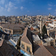 Panoramic view over Jerusalem Old City — Stock Photo