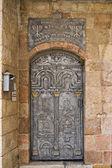 Drzwi w stare miasto w jerozolimie, izrael — Zdjęcie stockowe