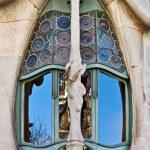 Casa Batllo window, Barcelona — Stock Photo