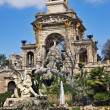 Parc de la Ciutadella fountain,Barcelona — Stock Photo