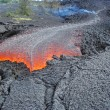 Stock Photo: Lava