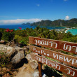 View point phi phi don — Stock Photo #3073400
