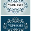 Vintage border — Vector de stock
