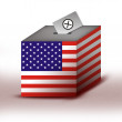 ballot box — Stock Photo