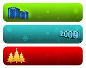 Xmas web Banner — Stock Photo