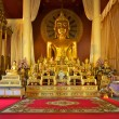 Stock Photo: Golden Buddh- Thailand
