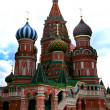 St. Basil's Cathedral — Stock Photo #2820036