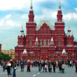 Red Square in Moscow — Stock Photo #2833474