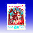 Stamp Samarkand 2500 years — Stock Photo #2864613