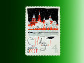 Postage stamp with a happy new year on a — Stock Photo