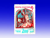 Stamp Samarkand 2500 years — Stock Photo