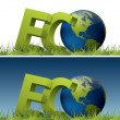Stock Photo: ECO