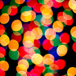 Colored spots - Stock Photo