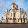 Cathedral of Christ the Savior — Stock Photo