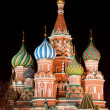 Stock Photo: Saint Basil Cathedral