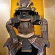 Samurai armor - Stock Photo