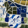 The Park Güell, Detail — Stock Photo