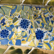 Mosaic in the Part Güell, Barcelona — Foto Stock