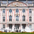Stock Photo: Kurfuerstliches Palais in Trier
