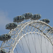 Stock Photo: London, Bib Eye