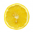 Stock Photo: Lemon slice