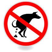 NO DOG POOP SIGN — Stock Vector