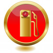 Royalty-Free Stock Vector Image: PETROL PUMP button