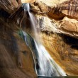 Lower Calf Creek Falls - Stock Photo