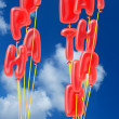 Royalty-Free Stock Photo: Happy birthday balloons over sky