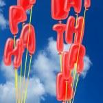 Happy birthday balloons over sky — Stock Photo