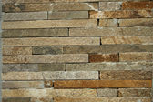 Parallel sandstone bricks background — Stock Photo