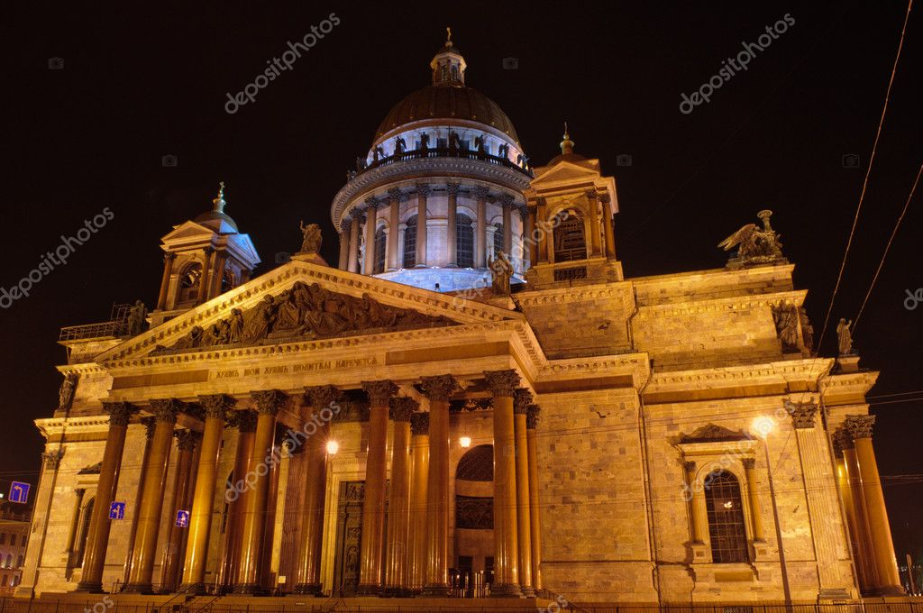 Saint Petersburg, Russia, night view of St. Isaac Cathedral  Stock Photo #2946687