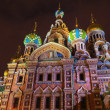 Stock Photo: Saint Petersburg, Russia, Church