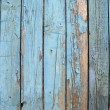 Old wood textured — Stock Photo #3289430