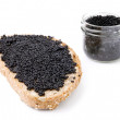 Black caviar — Stock Photo