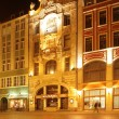 Stock Photo: Wroclaw by night 2
