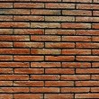 Red brick wall background — Stock Photo #3299549